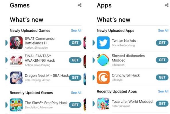 iosgods app+ vip download